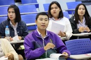 สาขาวิชาการตลาดดิจิทัลปฐมนิเทศนักศึกษาฝึกประสบการณ์
