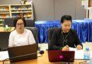 การประเมินคุณภาพการศึกษาภายในสาขาวิชาการตลาดวันที่ 18 พฤษภาคม 2564